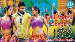 Raaj - Raaj Movie Songs | Raaj Telugu Movie Songs | Sumanth | Priyamani | Vimala Raman | Koti