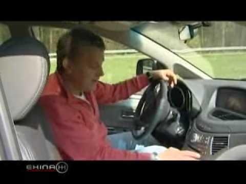 Тест Subaru Tribeka 2008, часть 1