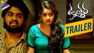 Utthara Movie TRAILER | 2019 Latest Telugu Movies | Venu Tillu | Sreeram | Karronya