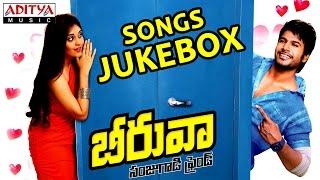 Beeruva (బీరువా)Telugu Movie || Full Songs Jukebox || Sandeep Kishan,Surabhi