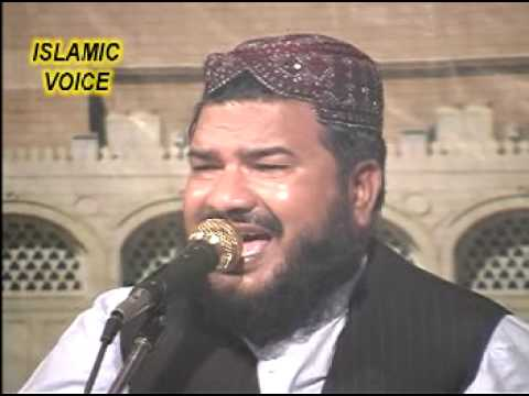 Islamic Voice Naat Haleema Main Teray By Hanif Shahid video