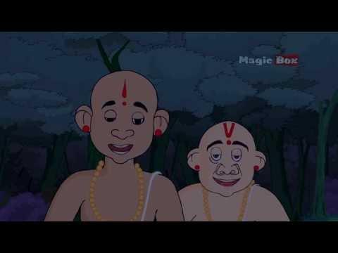 Kuthirai Muttai - Paramartha Guru In Tamil - Animation cartoon Stories For Kids video