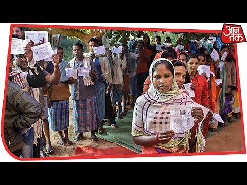 Chhattisgarh Election LIVE: कड़ी सुरक्षा के बीच 18 सीटों पर मतदान शुरू