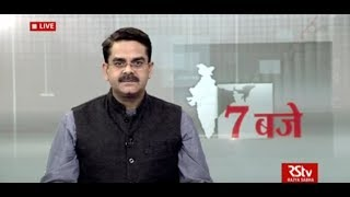 Hindi News Bulletin | हिंदी समाचार बुलेटिन – Jan 08, 2018 (7 pm)