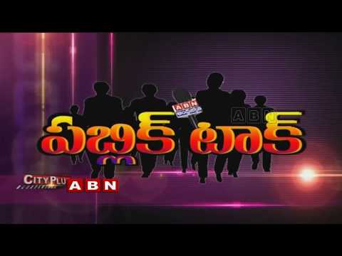 Traffic Police Facing Problems in Scorching Summer | Hyderabad | Public Talk | ABN Telugu