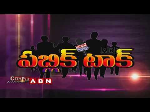 Traffic Police Facing Problems in Scorching Summer | Hyderabad | Public Talk | ABN Telugu