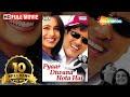Pyar Diwana Hota Hai (HD)   Hindi Full Movie   Govinda   Rani Mukherjee  Hit Film With Eng Subtitles