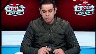#كورة_كل_يوم : الاهلى يدرس الاستغناء عن صلاح الدين سعيد نهاية الموسم