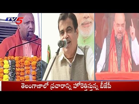 BJP National Leaders Election Campaign In Telangana | Election With TV5 | TV5 News