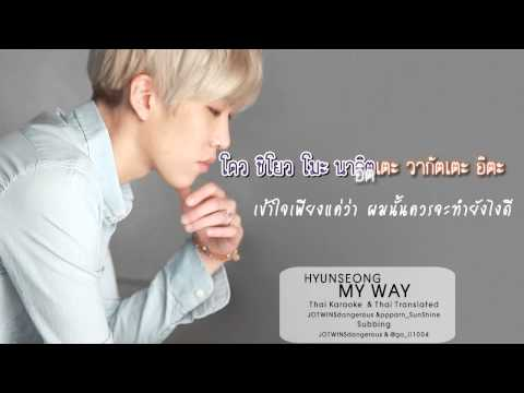 [Karaoke-Thaisub] HYUNSEONG_BOYFRIEND - My Way (SEVENTH COLOR)