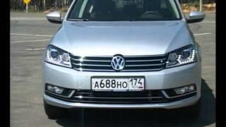 VW Passat B7 тест-драйв Автолига (autoliga.tv)