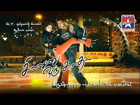 Sillunu Oru Kaadhal  Munbe Vaa video