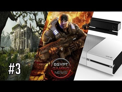 EGN S2E3- Microsoft buys Gears of war IP , cheaper xbox in this year & Source 2 leaks