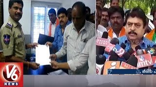 BJP MLC Ramchander Rao Files Complaint Against Balakrishna Over Controversial Comments