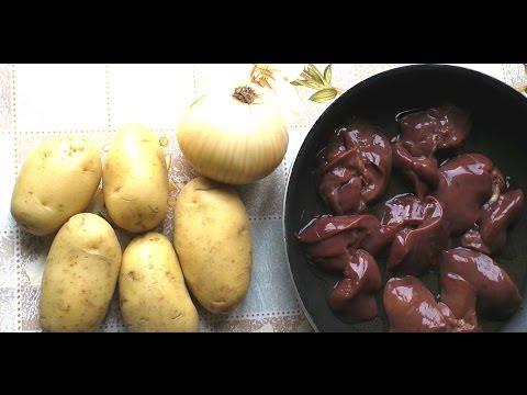 Картошка с печёнкой - как приготовить начинку для пирожков