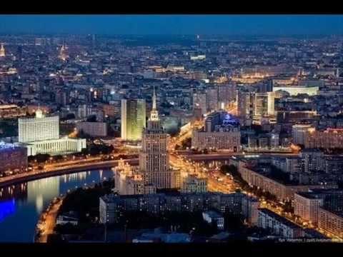 Несчастный Случай, Алексей Кортнев - Песня о Москве