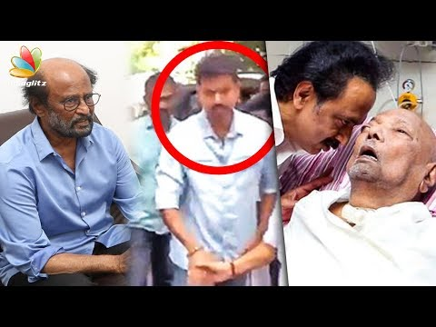Vijay & Rajinikanth Visits Karunanidhi at Kauvery Hosiptal | Kalaignar | Hot News