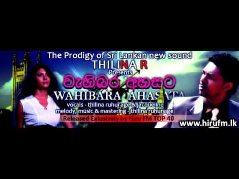 Wahibara Ahasata Mp3 video