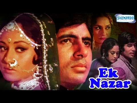 Ek Nazar - Part 01 Of 12 - Amitabh Bachchan - Jaya Bhaduri - Hit Bollywood Movies