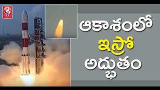 ISRO Sets New Record, Launches PSLV-C37 With 104 Satellites | V6 News