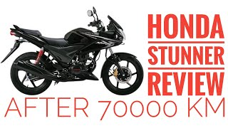 Honda Stunner CBF 125 Review