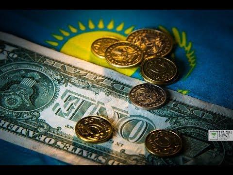 У Казахстана  арестовали 22 миллиарда $ в Национальном  фонде