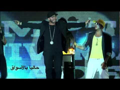 Tamer Hosny Music Download Free