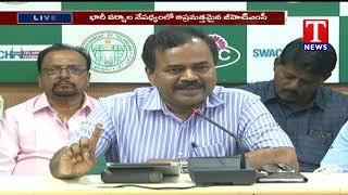 GHMC Commissioner Dana Kishore Press Meet | Hyderabad  Telugu