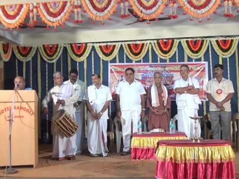 Yakshagana-gajamukadavage By Balipa Narayana Bagavatha video