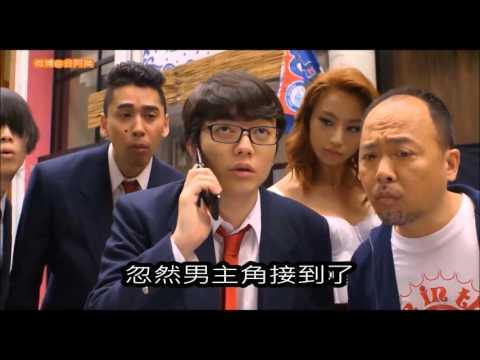 #193【谷阿莫】5分鐘看完電影《愛愛超能者》