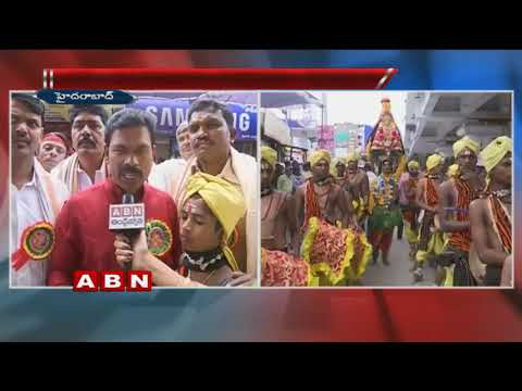 Bonalu Celebrations Started In Telangana | Bonalu started From Golconda
