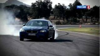 Тест-драйв BMW M5 2012 // АвтоВести 28