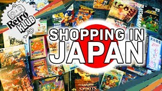 So geht Retro-Game-Shopping in Japan! | Retro Klub