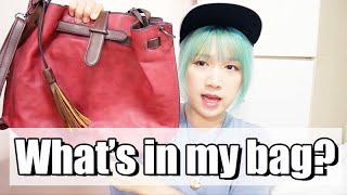 【分享】我的包包裡有什麼?What is in my bag? 내 가방 안에 뭐가 있어요? | Mira