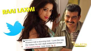 K-towns reaction for Yennai Arindhaal - Thala55 | Galatta Tamil