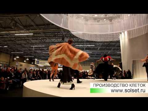 Меховая выставка в Дании часть 2
