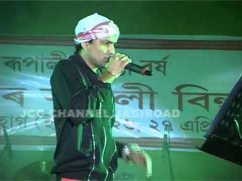 Zubeen Garg  - Pakeeza