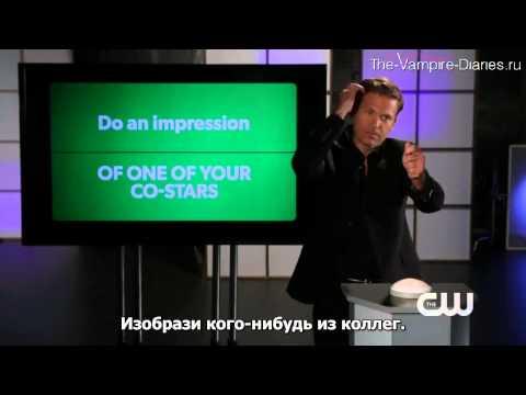 The Vampire Diaries - CWestionator - Matt Davis (русские субтитры)