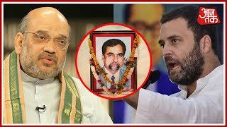 Shatak Aajtak: Rahul Gandhi Attacks Amit Shah Over Judge Loya Controversy