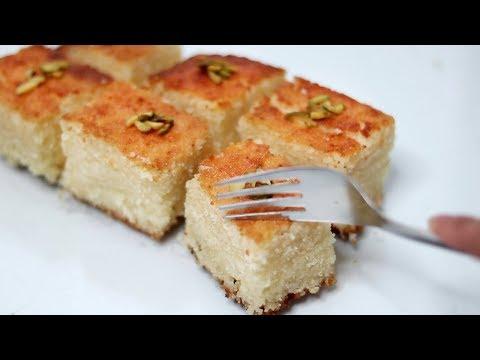 আরব খ্যাত বাসবুসা - সবচেয়ে সহজ রেসিপি II Perfect and Easiest Basbousa Recipe