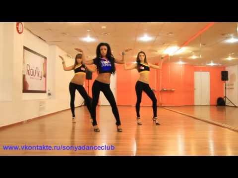 Уроки танца go go часть 1  SONYA DANCE   ON LINE LESSON PART 1 НАЧИНАЮЩИЕ) стрип пластика