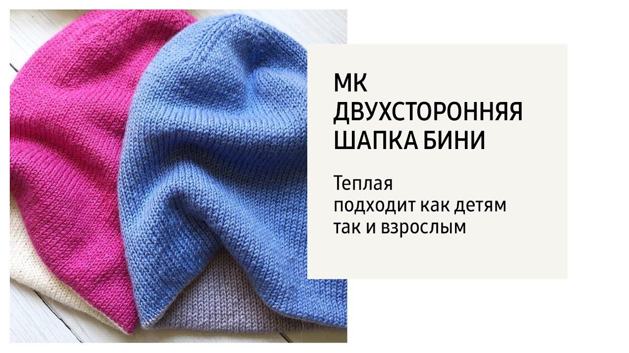 Убавляем в вязанных шапках 116