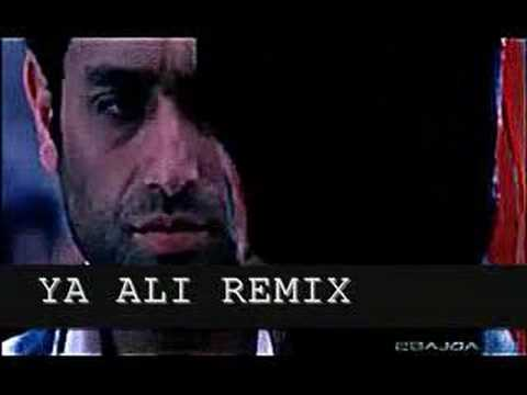 Ya Ali Remix - Riz69 video