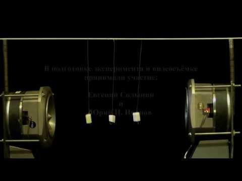 Сдвиг фаз в звуковой стоячей волне (9 кГц)