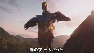 What if AVENGERS: ENDGAME had an anime opening?