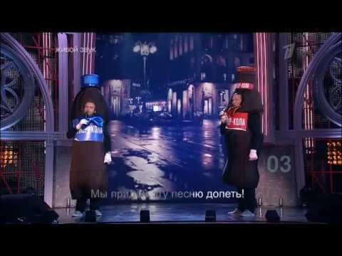 Леонид Агутин - Ля-ля-фа (& Фёдор Добронравов) (Live @ Две звезды, 2012)