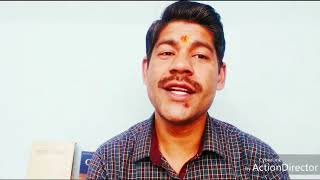 आपका बंटी (उपन्यास)-परिचय - मन्नू भंडारी//Aapka Banti Novel by Manoo Bhandari [UGC-NET/JRF]