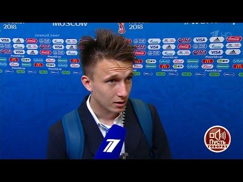 Пусть говорят. Александр Головин не выдержал испытание эфиром - футболист сбежал от комплиментов.