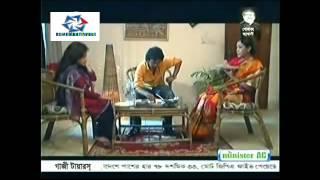 মা ও মেয়ের সাথে গোপন সম্পর্ক|  Bangla Crime Program