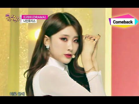 [comeback Stage] 9muses - Drama, 나인뮤지스 - 드라마, Show Music Core 20150124 video